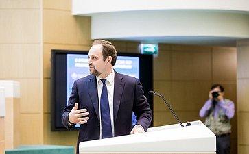 355-е заседание министр Донской 24