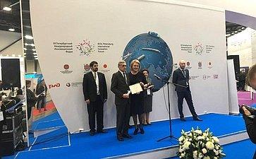 Л. Гумерова приняла участие вцеремонии вручения общественных наград «Завклад вразвитие интеллектуальной собственности»