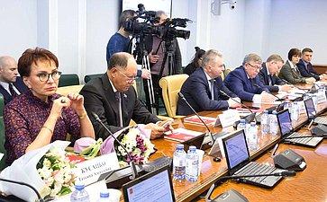 Расширенное заседание Комитета Совета Федерации посоциальной политике