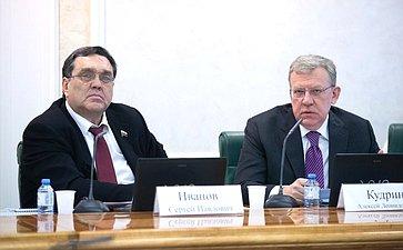Сергей Иванов иАлексей Кудрин