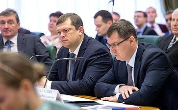 Парламентские слушания натему «Переход субъектов Российской Федерации нановую систему обращения ствердыми коммунальными отходами: первые итоги правоприменительной практики»