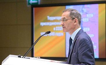 Михаил Мягков