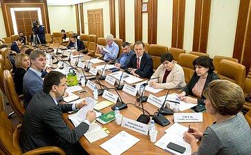 Совещание, посвященное совершенствованию правового регулирования заготовки гражданами пищевых инедревесных лесных ресурсов для собственных нужд
