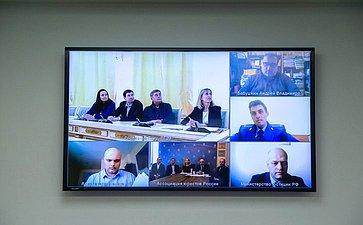 «Круглый стол» натему «Совершенствование гражданского законодательства Российской Федерации: новые подходы кисчислению размера морального вреда»