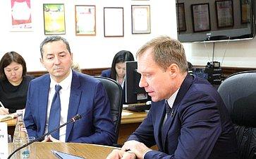 Рабочий визит вКалмыкию членов Временной комиссии СФ посовершенствованию правового регулирования всфере государственного имуниципального контроля