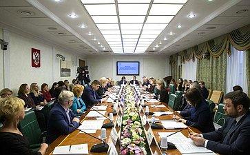 «Круглый стол» натему «Оходе реализации всубъектах Российской Федерации федерального проекта «Цифровая образовательная среда»