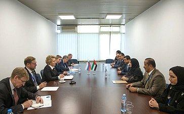 Встреча сПредседателем Федерального национального совета ОАЭ Амаль Аль-Кубейси