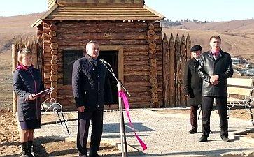 Сергей Михайлов принял участие воткрытии памятника «Сретенский острог»