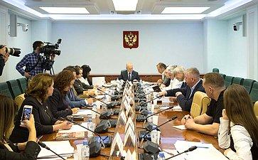 Совещание, посвященное подготовке фестиваля «Гастрономическая карта России»