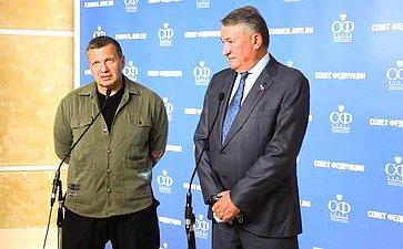 Юрий Воробьев иВладимир Соловьев