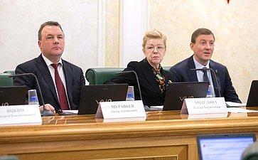 А. Муравьев, Е. Мизулина иА. Турчак