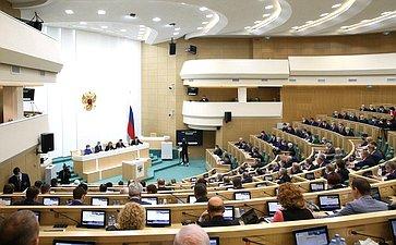 495-е заседание Совета Федерации