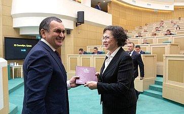 465-е заседание Совета Федерации