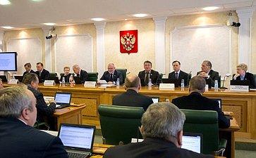 Совместное заседание комитетов СФ поконституционному законодательству игосударственному строительству ипообороне ибезопасности