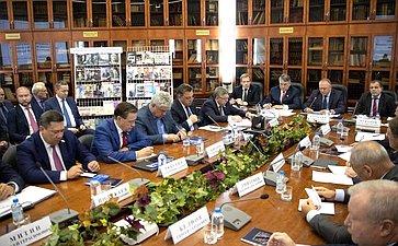Встреча членов СФ сруководством иактивом Торгово-промышленной палаты РФ