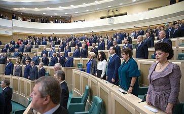 Сенаторы исполняют гимн России перед началом 420-го заседания Совета Федерации