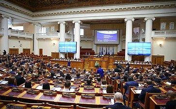 Конференция попротиводействию международному терроризму