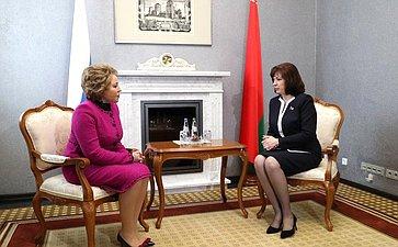 Встреча В. Матвиенко сПредседателем Совета Республики Национального собрания Республики Беларусь Н. Кочановой