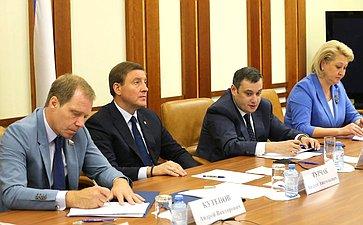 Заседание Совета поразвитию цифровой экономики при СФ