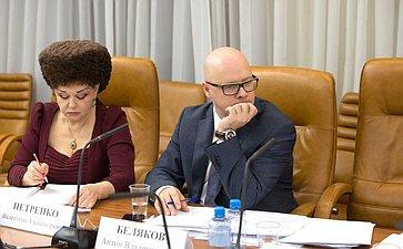 Заседание рабочей группы посовершенствованию мер, направленных напресечение посягательств наполовую неприкосновенность несовершеннолетних