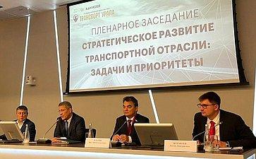 Ирек Ялалов принял участие вФоруме «Транспорт Урала» вУфе