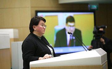 499-е заседание Совета Федерации