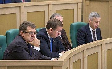 Сенаторы на405 заседании Совета Федерации
