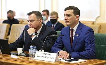 Расширенное заседание Комитета СФ поконституционному законодательству игосударственному строительству врамках Дней Амурской области вСФ