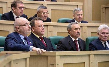 470-е заседание Совета Федерации