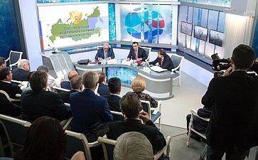 «Круглый стол» натему «Телецкое озеро– уникальный природный символ России»