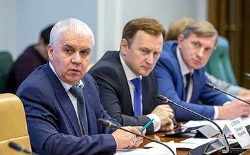 Совещание членов трехсторонней комиссии повопросам межбюджетных отношений