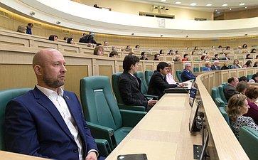 Встреча Председателя СФ сактивистами экологического просвещения поитогам Года экологии вРФ