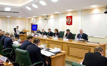 Совместное заседание Комитетов СФ натему «Национальная безопасность Российской Федерации: межнациональный имиграционный аспекты»