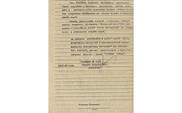 Наградной лист М.-С.Умаханова
