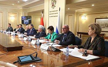 VIII Форум регионов России иБеларуси. Заседание секции «Право ицифровизация вСоюзном государстве: перспективные направления»
