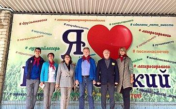Н. Косихина иИ. Каграманян посетили детские оздоровительные лагеря вЯрославской области