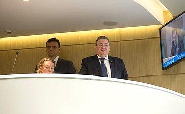 434-е заседание Совета Федерации