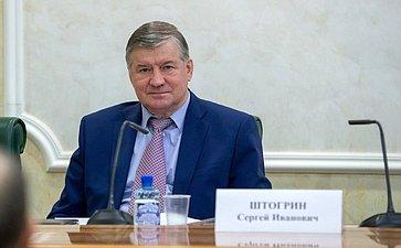 С. Штогрин