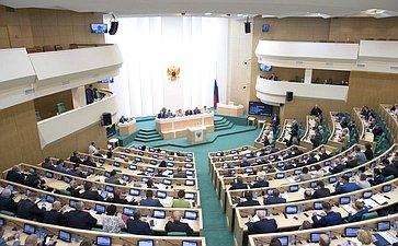 Зал 416-е заседание Совета Федерации