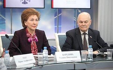 Г. Карелова иМ. Щетинин