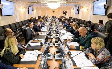 Совещание повопросам защитного лесоразведения вРоссийской Федерации