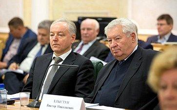 Заседание Совета повопросам агропромышленного комплекса иприродопользования при Совете Федерации