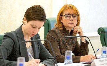 Парламентские слушания натему «Совершенствование семейного законодательства вцелях защиты семьи итрадиционных семейных ценностей»