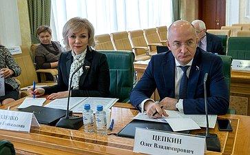 Елена Зленко иОлег Цепкин