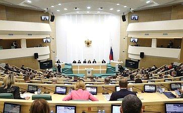 498-е заседание Совета Федерации