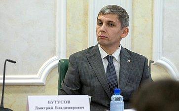 Д. Бутусов