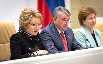 Валентина Матвиенко иЮрий Воробьев