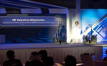 Выступление В. Матвиенко наФоруме женщин-спикеров парламентов