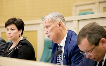 374-е заседание Совета Федерации Горбунов