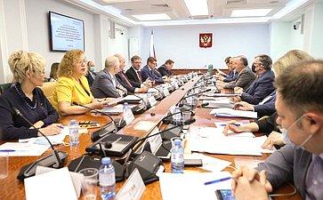 «Круглый стол» натему «Гармонизация межнациональных имежконфессиональных отношений вмире. Диалог культур»